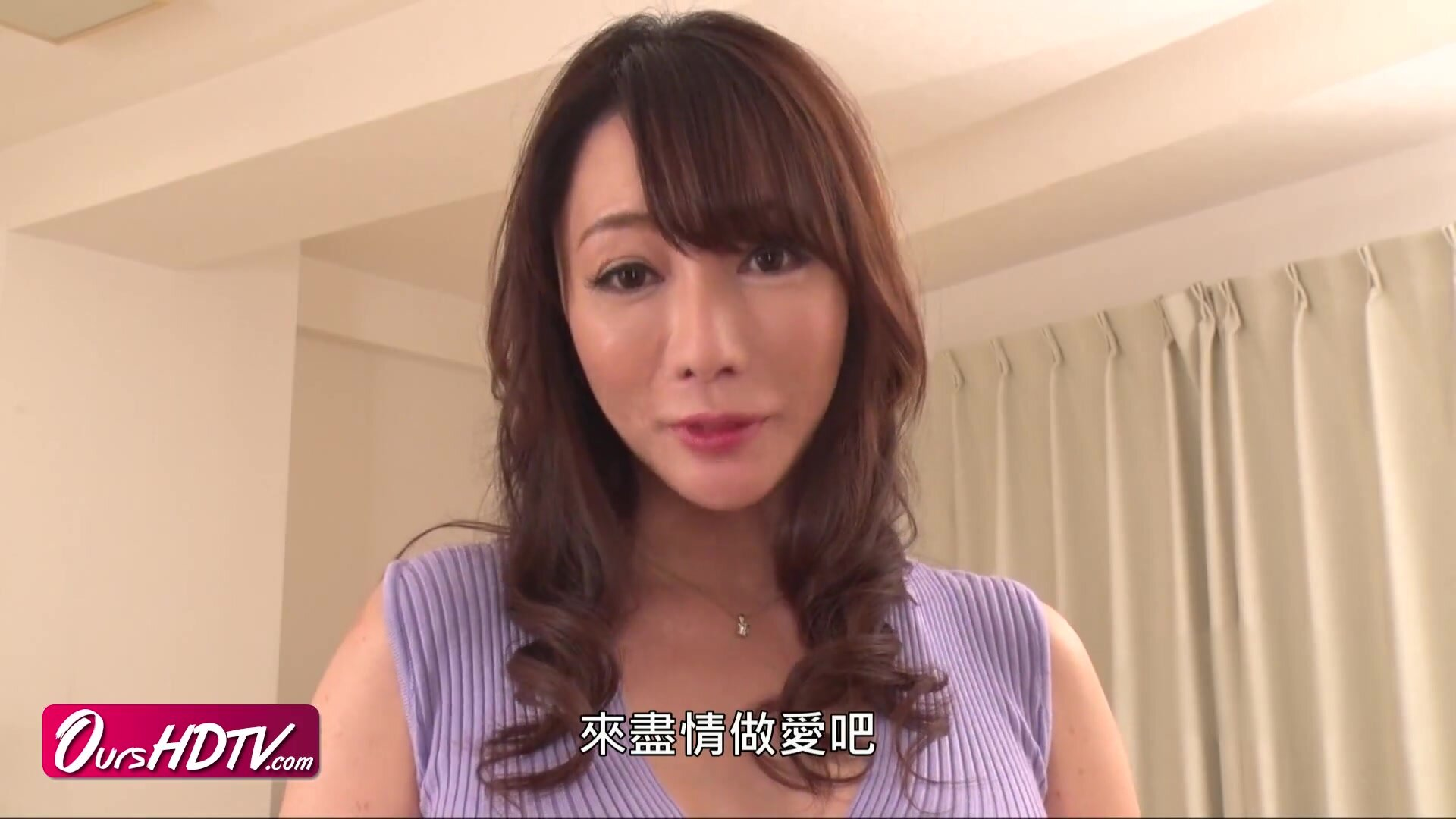 Asian Step Mom Uncensored